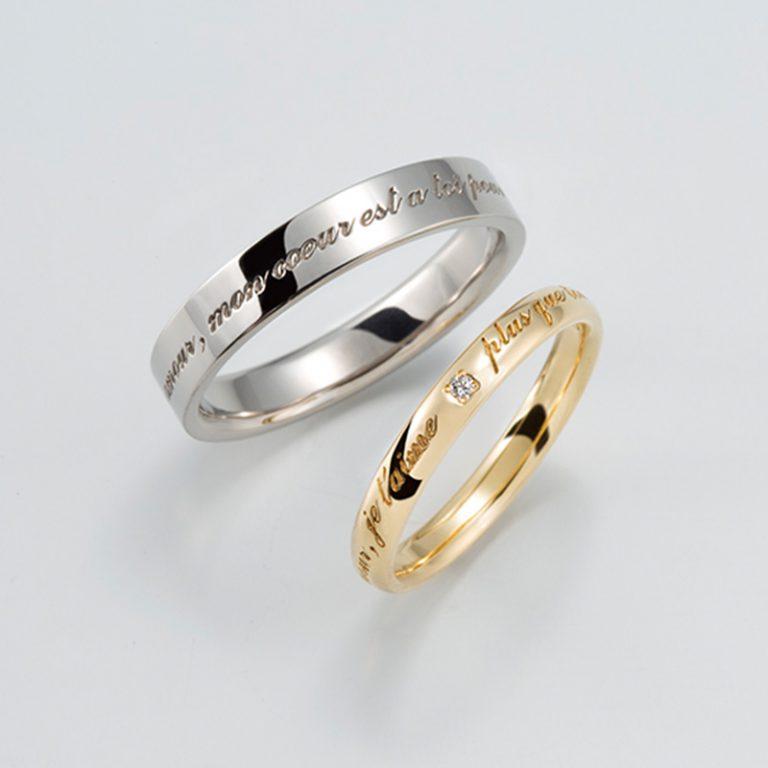 Toujours|Julette 結婚指輪