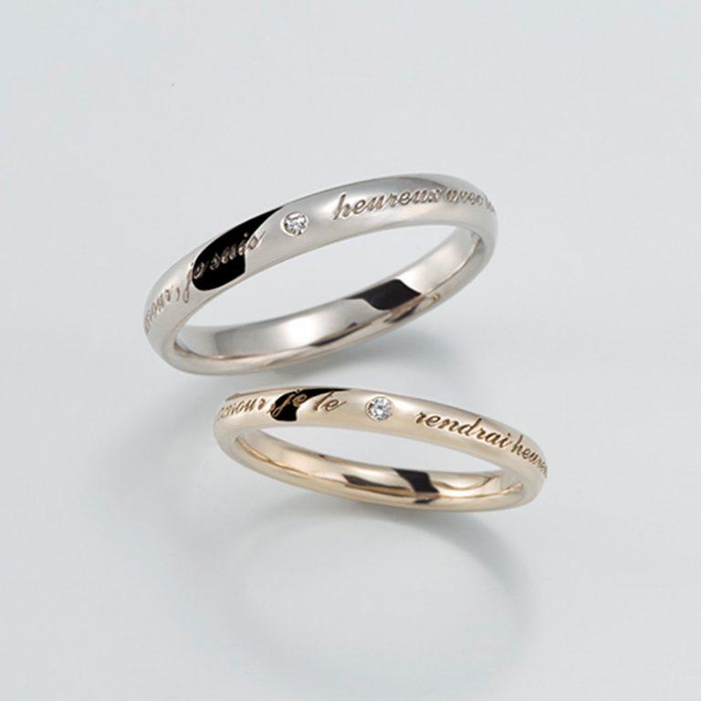 Felicite|Julette 結婚指輪
