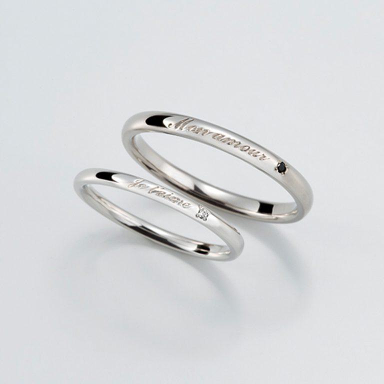 Chere|Julette 結婚指輪
