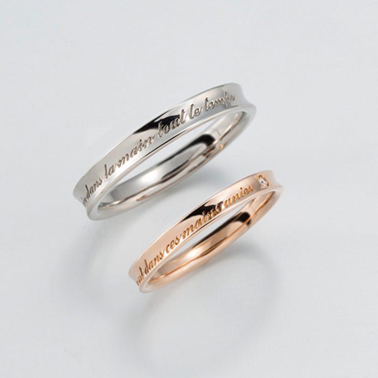 Tresor|Julette 結婚指輪