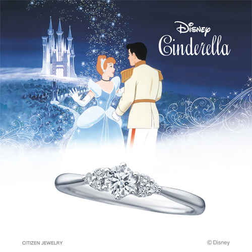 Eternal Shine|DisneyCinderella セットリング