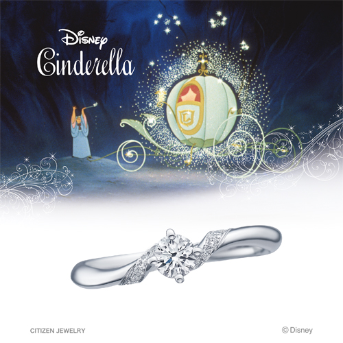 Magic of Fairy|DisneyCinderella セットリング