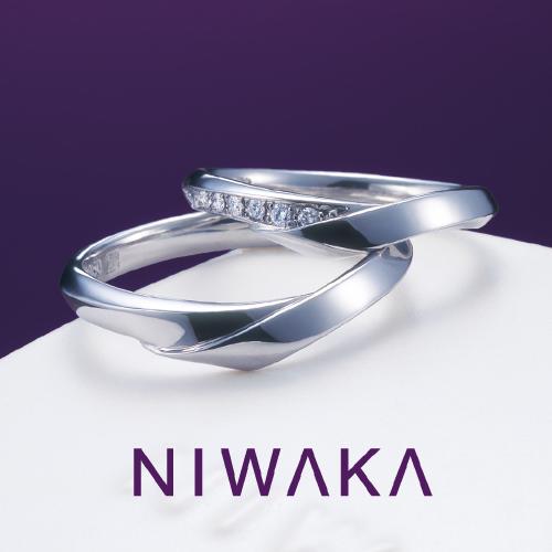 NIWAKA(ニワカ)の結婚指輪(マリッジリング)をお求め頂きました