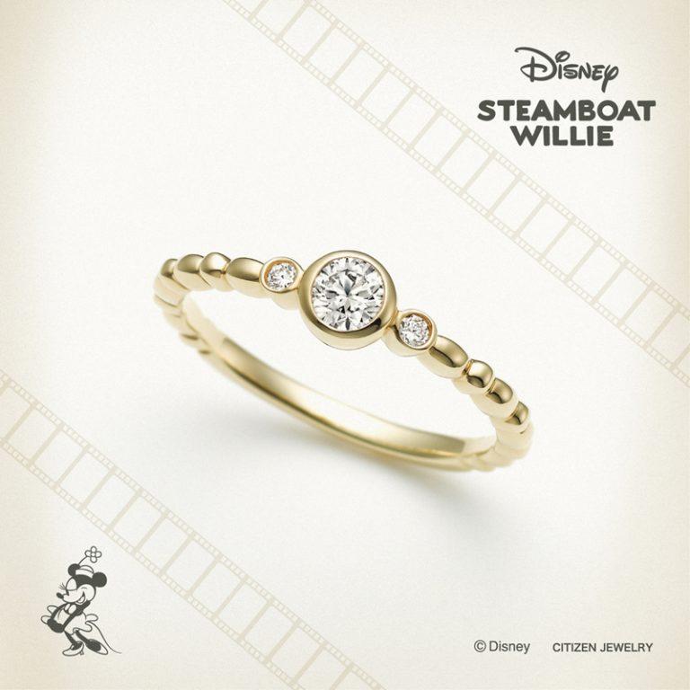 Happy Flower|nocur STEAMBOAT WILLIE(ノクルスチームボートウィリー) 婚約指輪