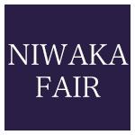 「NIWAKA FAIR」 10/1(tue.)∼10/31(thu.)