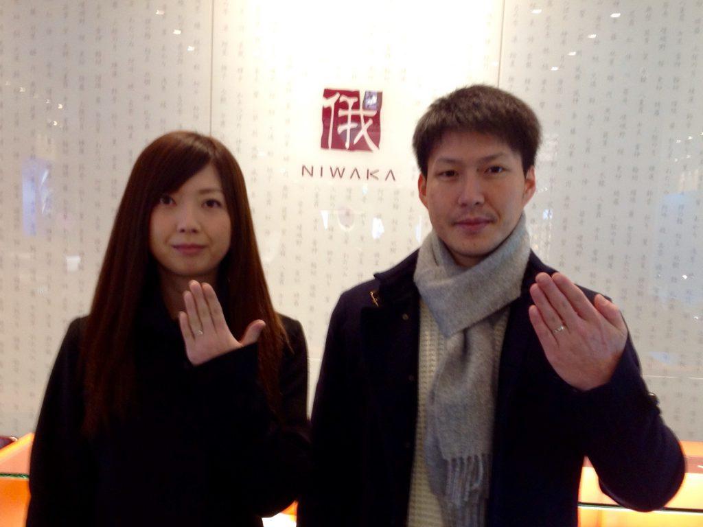 NIWAKAの結婚指輪をお作りいただきました