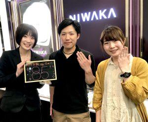 NIWAKA(ニワカ)の結婚指輪(マリッジリング)をお作り頂きました!