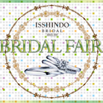 「BRIDAL FAIR」8/1(Wed.)~8/31(Fri.)