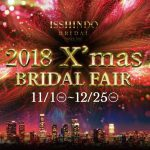 「BRIDAL FAIR」11/1(Thu.)~12/25(Tue.)