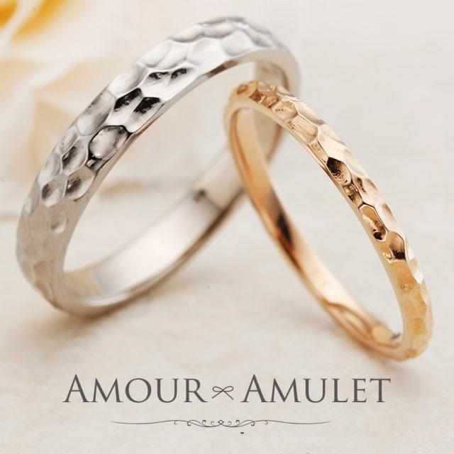 アムールアミュレットのご結婚指輪をお作り頂きました!
