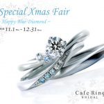 Cafe Ring「Special Xmas Fair」11/1(Thu.)~12/31(Mon.)