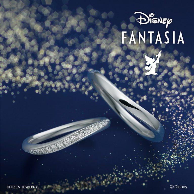 Fantasy Magic