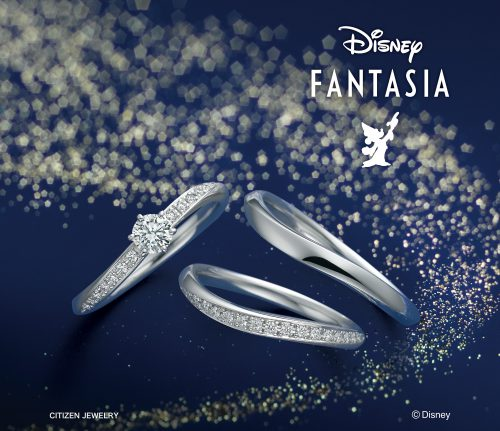 Disney FANTASIA(ディズニーファンタジア)