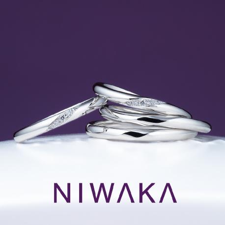 ことのは|NIWAKA(にわか) 結婚指輪