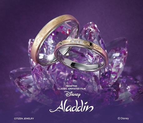 Kalah(カーラ)|DisneyPRINCESS Aladdin結婚指輪