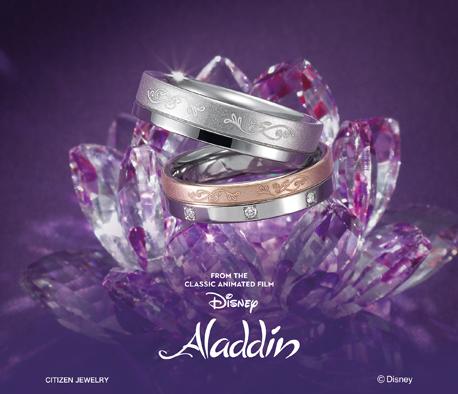 Prati(プラティ)|DisneyPRINCESS Aladdin結婚指輪