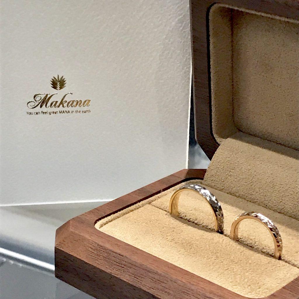 Makana(マカナ)のご結婚指輪をお作り頂きました!