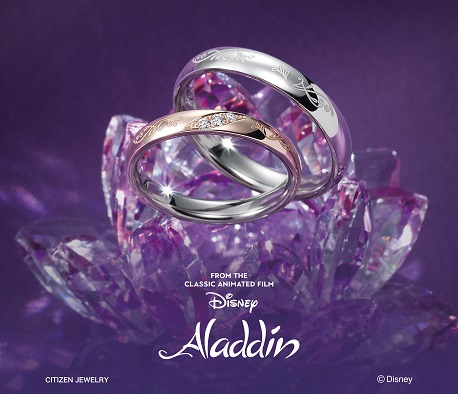 Padoma(パドマ)|DisneyPRINCESS Aladdin結婚指輪