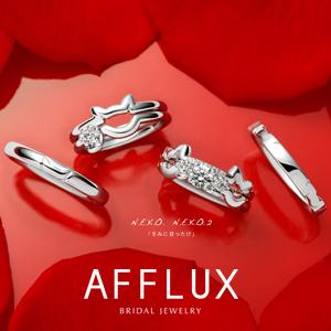 AFFLUX(アフラックス)
