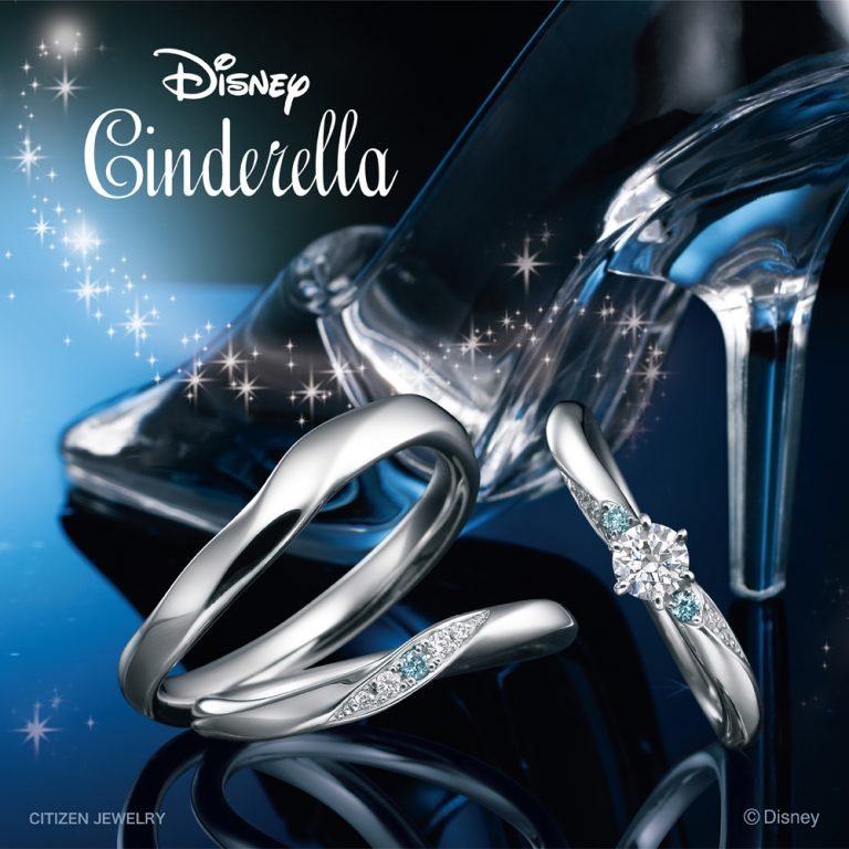 Brilliant Magic|DisneyCinderella セットリング