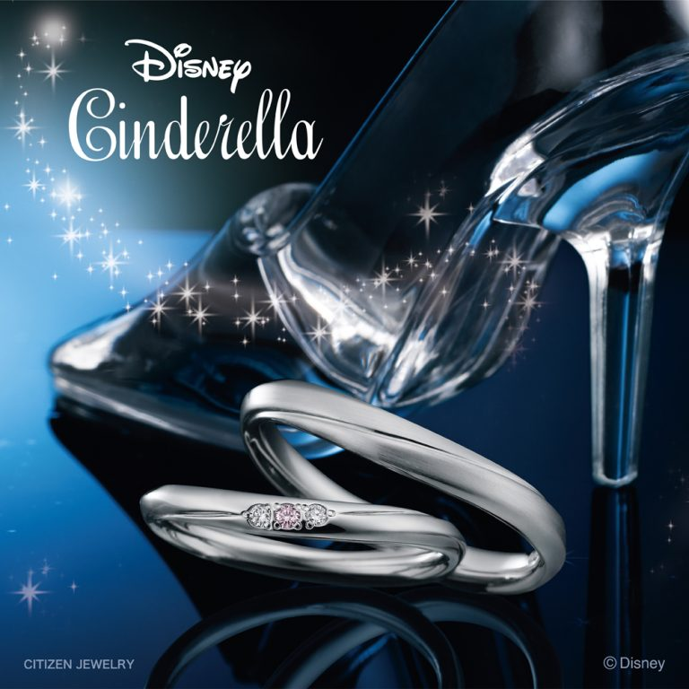 Carry on Dream(キャリー・オン・ドリーム)|DisneyCinderella(ディズニーシンデレラ) 結婚指輪