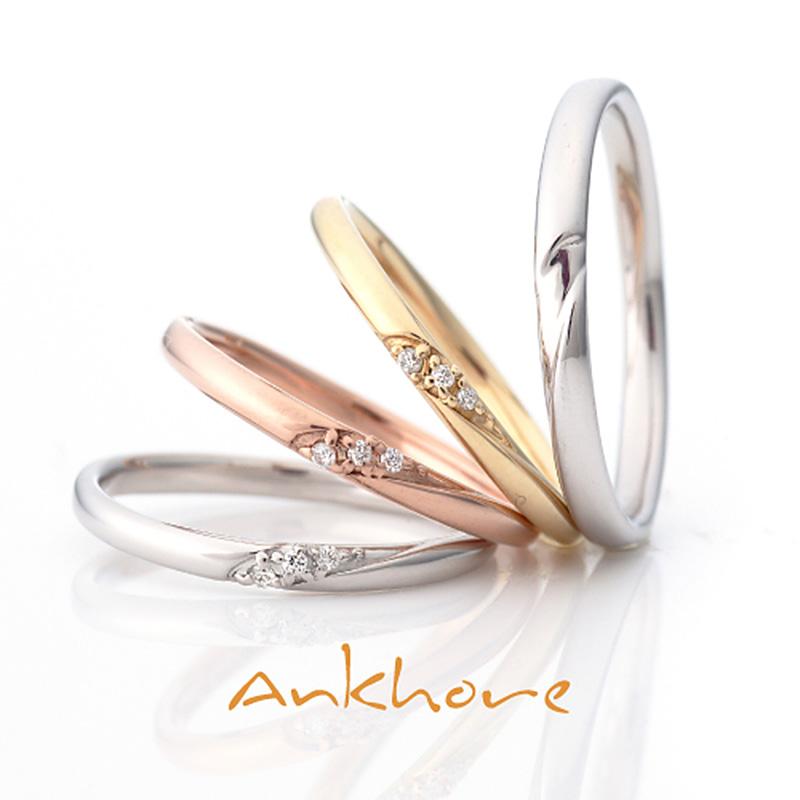 【上田市】アンクオーレのご結婚指輪をお作り頂きました!