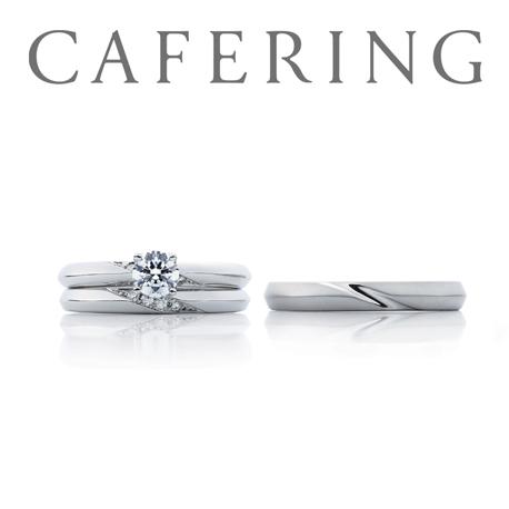 【長野市】カフェリングの素敵なご結婚指輪をお選び頂きました!