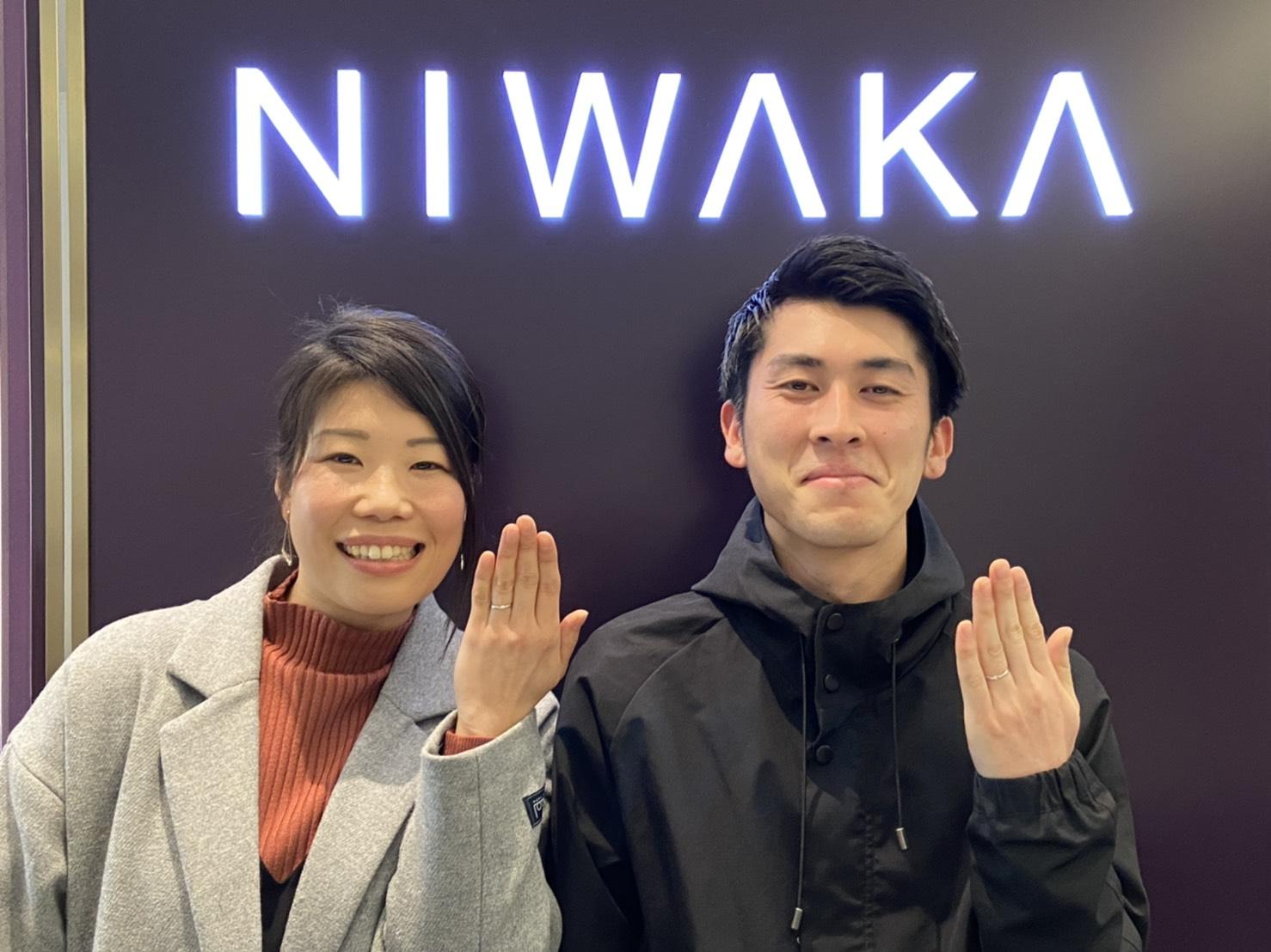 【松本市】NIWAKAのご結婚指輪をお求め頂きました。