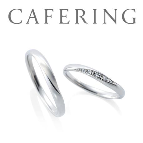 【塩尻市】カフェリングの結婚指輪をお作り頂きました!