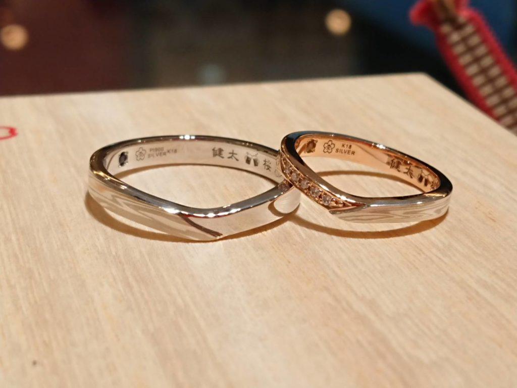 【佐久市】杢目金屋の婚約指輪、結婚指輪をお作り頂きました!