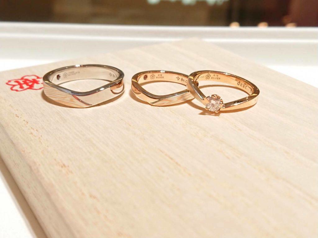 【佐久市】杢目金屋の結婚指輪をお作り頂きました!