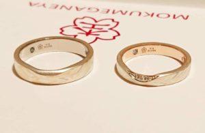 【長野市】杢目金屋の婚約指輪、結婚指輪をお作り頂きました!