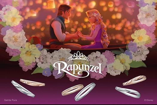 Rapunzel(ラプンツェル)