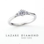 【ラザールダイヤモンド】ダイヤモンドアップグレードフェア