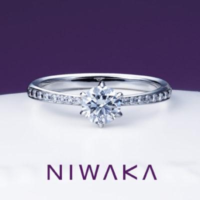かれん|NIWAKA(にわか) 婚約指輪
