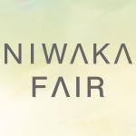 NIWAKA(ニワカ)FAIR 6/1(Tue)~6/30(Wed)